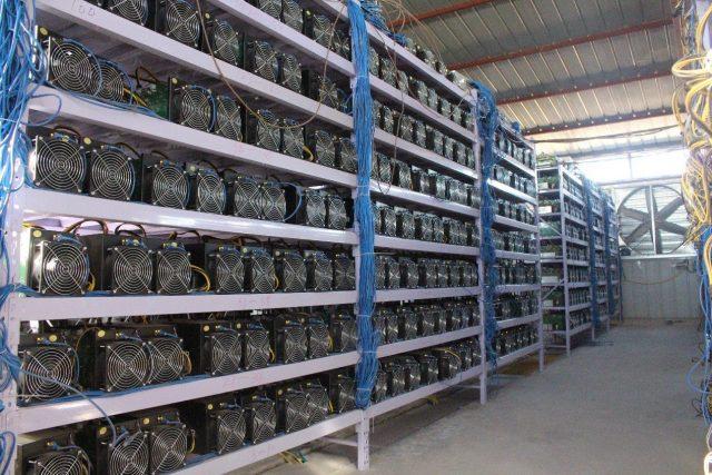 Майнинговая ферма в Киеве была изъята за «выпуск денежных суррогатов»