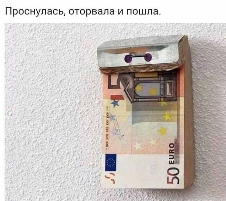 http://kriptovalyuta.com/novosti/wp-content/uploads/2017/12/50.jpg