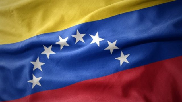 В Венесуэле стартовал пресейл национальной криптовалюты El Petro