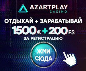 azartplay.casino