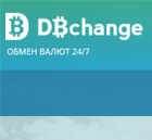dbchange