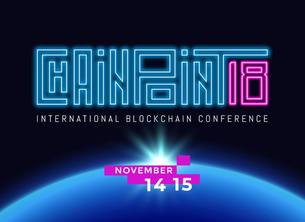 ChainPoint 18 международная блокчейн конференция