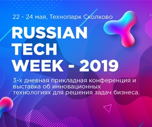 Russian Tech Week 2019