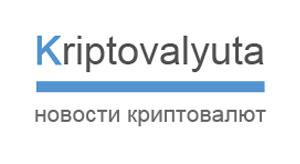 Блог «Новости криптовалют»
