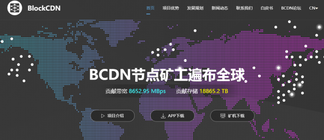 The best cryptocurrency April 1, 2019 - BlockCDN