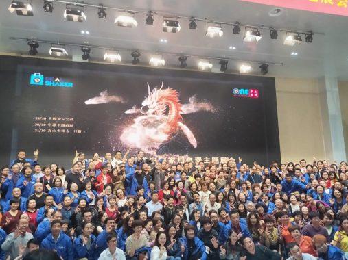19-21 October 2019 - Mastermind & Dealshaker Expo China