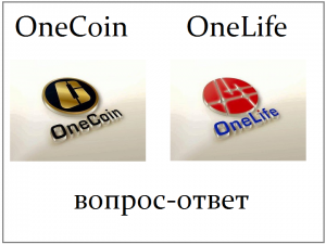 Über Uns | OneLife