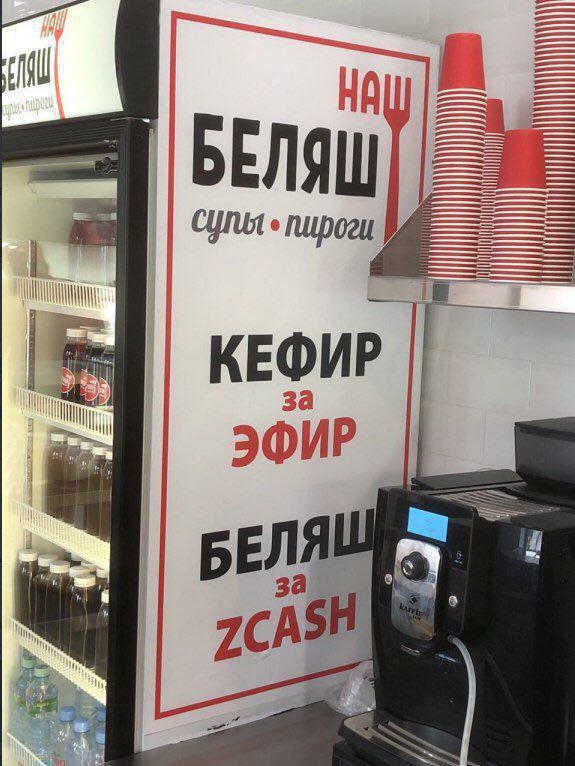 Криптовалютний гумор