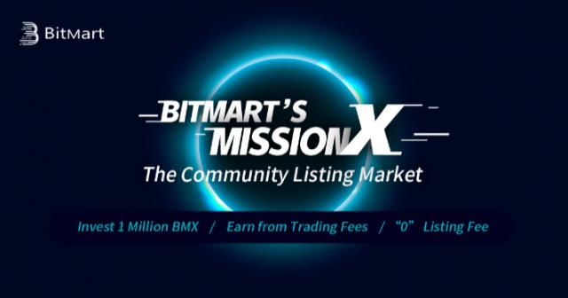 Объем торгов BitMart в первый же день после старта «МissionX» составил $12,000,000