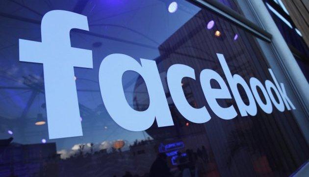 Новини криптовалют в Facebook