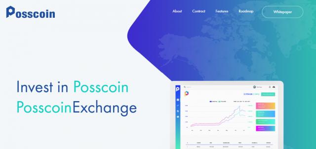 Лучшая криптовалюта 23 апреля 2019 - Posscoin