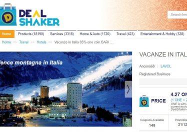 Каникулы в Италии за 85% ONE