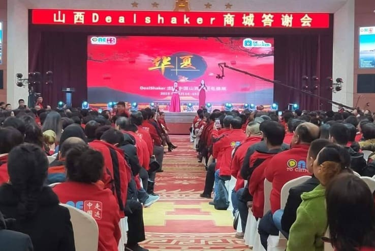 14 December 2019 - 1200+ members attending OneLife Mastermind in China Shanxi Dealshaker Expo