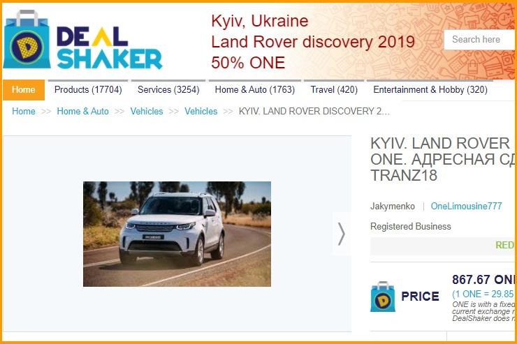 Kyiv, Ukraine - Land Rover discovery 2019 - 50% ONE