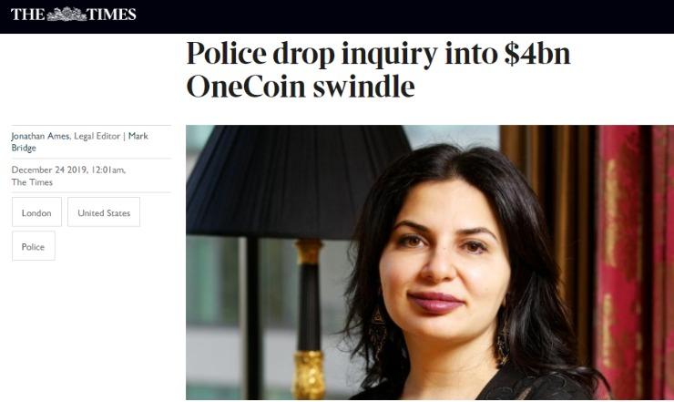 Британская полиция прекратила расследование по OneCoin, источник thetimes.co.uk