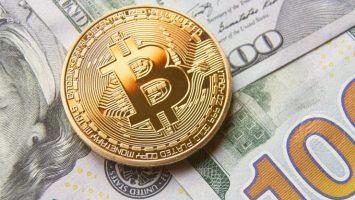 Прогноз цен на биткоин (BTC) на 2020, 2025, 2030 и 2040 годы