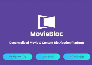 Тут новости криптовалют, и лучшая криптовалюта сегодня по версии сервиса CoinMarketCap — MovieBloc, MBL-14-02-2020 вырос в цене за 24 часа на 79.19%.