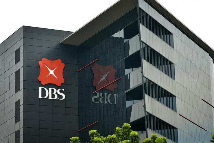 Сингапурский банк DBS Bank запустит криптобиржу