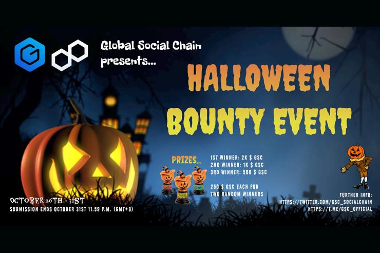 Бесплатная раздача Global Social Chain (GSC)