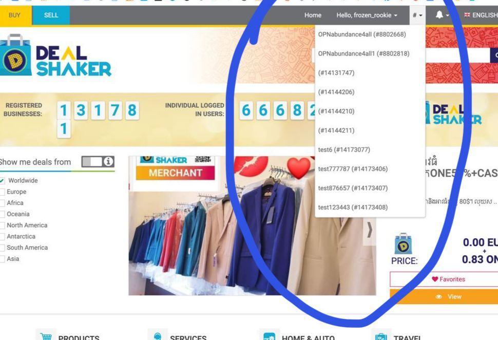 Продолжаю показывать варианты, что можно купить за ванкоин на Dealshaker, и в статье лот из Украины: Консультация нотариуса за 100% ONE