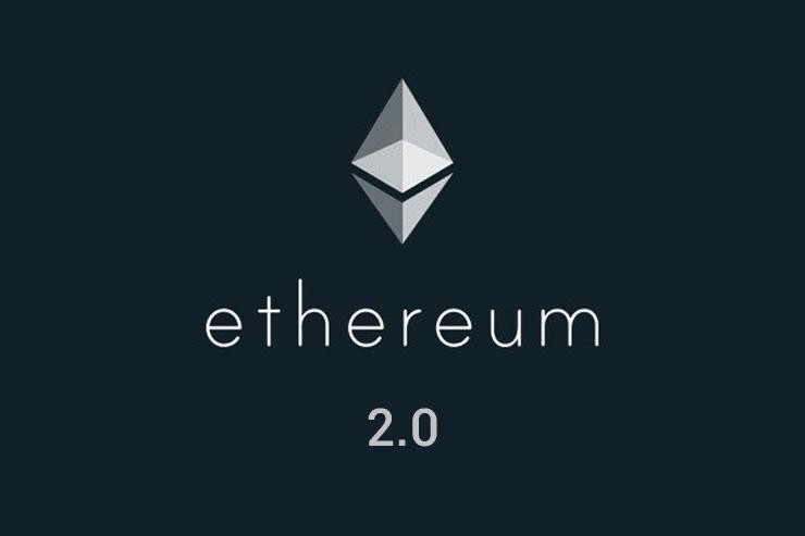 Ethereum 2.0 будет запущен 1 декабря