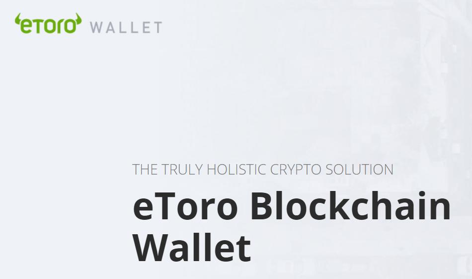 Платформа eToro представила власний криптогаманець